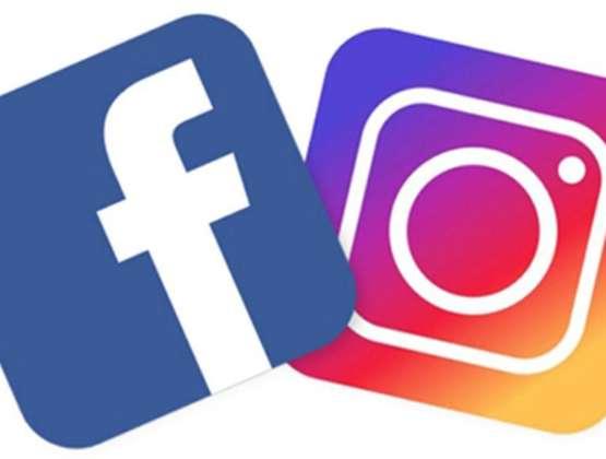 La nostra osteria su Facebook e Instagram